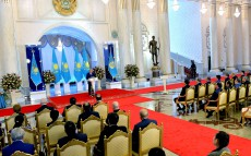 On the Republic of Kazakhstan's national awards