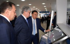 Visit to the business service centre of Aktau city